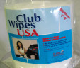 1250 Count Sanitizing Wipes (Box of 4)